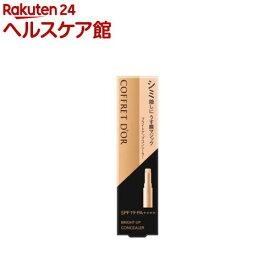 コフレドール ブライトアップコンシーラー(3.9g)【コフレドール】