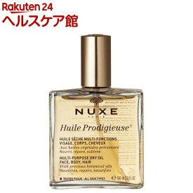 ニュクス プロディジューオイル(100ml)【ニュクス(NUXE)】