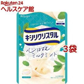 キシリクリスタル ミルクミントのど飴(71g*3コセット)【キシリクリスタル】