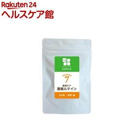 20thサプリ 眼病ケア 濃縮ルテイン 錠剤(60粒)