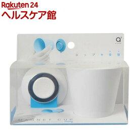 サンエイ MOG マグネットコップ PW6810-W4 ホワイト(1コ入)【SANEI(サンエイ)】