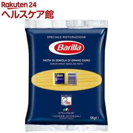 バリラ スパゲッティ No.5 (1.7mm)(正規輸入品)(5kg)【バリラ(Barilla)】