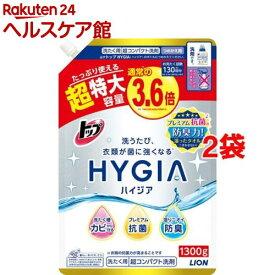 トップ ハイジア つめかえ用超特大(1300g*2コセット)【ハイジア(HYGIA)】