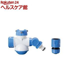 3WAY蛇口分岐コネクター シャワー付(1コ入)