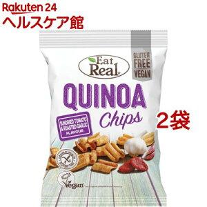 イートリアル キヌアチップス ドライトマト&ローストガーリック(30g*2袋セット)