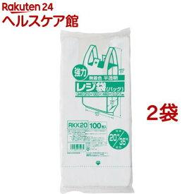 ジャパックス 業務用強力レジ袋 半透明 (東日本20号・西日本35号) RKK-20(100枚入*2コセット)