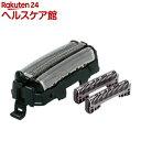 パナソニック メンズシェーバー替刃 外刃カセット式+内刃セット ES9013(1セット)