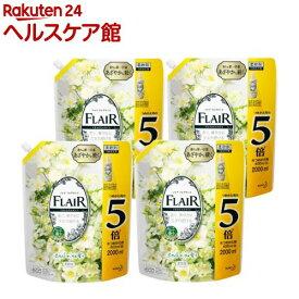 フレアフレグランス 柔軟剤 ホワイト&ブーケ つめかえ用 メガサイズ 梱販売用(2000ml*4袋入)【フレア フレグランス】