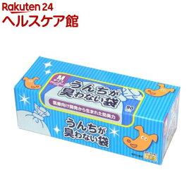 うんちが臭わない袋BOS(ボス) イヌ用 箱型 Mサイズ(90枚入)【防臭袋BOS】