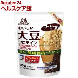 ウイダー おいしい大豆プロテイン コーヒー味(360g)【ウイダー(Weider)】