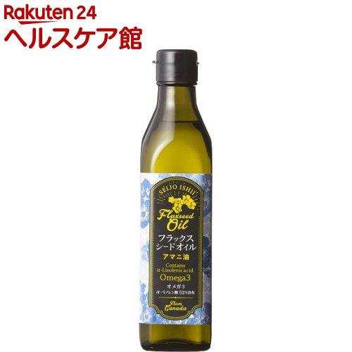 成城石井 カナダ産フラックスシードオイル あまに油(270g)
