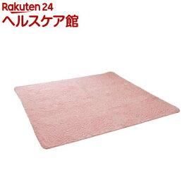 イケヒコ フィリップ ラグマット 200*250cm ピンク 床暖、ホットカーペット対応(1枚入)