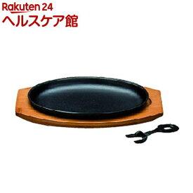 鉄鋳物大判ステーキ皿 ハンドル付 3975(1枚入)