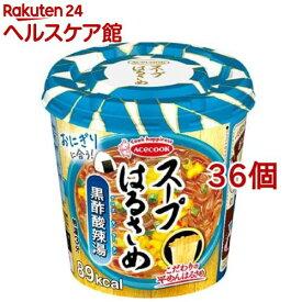 スープはるさめ 黒酢酸辣湯(36個セット)【スープはるさめ】