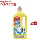 ルーキー パイプ洗浄剤(1000ml*2コセット)【ルーキー】