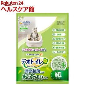 デオトイレ 飛び散らない緑茶成分入り消臭サンド(4L)【デオトイレ】