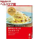 洋麺屋ピエトロ 瀬戸内レモンのカルボナーラ(112g)【洋麺屋ピエトロ】