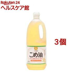築野食品 国産こめ油(1.5kg*3コセット)【slide_2】【TSUNO(築野食品)】