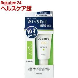 ルシード 薬用アフターシェーブオイル(30g)【ルシード(LUCIDO)】