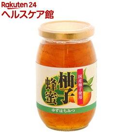 国産柚子蜂蜜(400g)