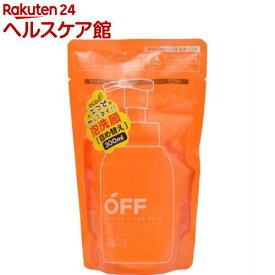 柑橘王子 フェイシャルクリアホイップN レフィル(300ml)【more20】【柑橘王子】
