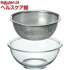 耐熱ガラスボール&ステンレスパンチングザルセット 21cm 4076(1コ入)