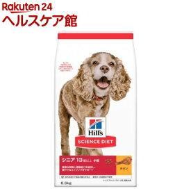 サイエンスダイエット シニア アドバンスド小粒 高齢犬用(6.5kg)【サイエンスダイエット】