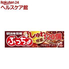 ぷっちょ ストロングコーラ スティック(10粒入*120個セット)【UHA味覚糖】