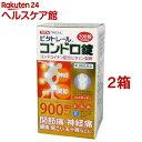 【第3類医薬品】ビタトレール コンドロ錠(200錠*2コセット)【ビタトレール】