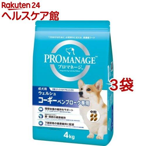 プロマネージ 成犬用 ウェルシュ・コーギー・ペンブローク専用(4kg*3コセット)【プロマネージ】
