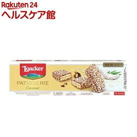 ローカー グラン パスティッチェリーア ココナッツ(100g)【ローカー(Loacker)】[チョコレート]