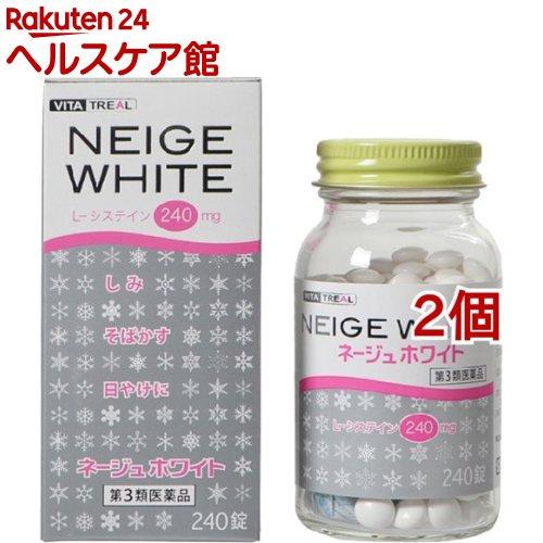 【第3類医薬品】ビタトレール ネージュホワイト(240錠*2コセット)【ビタトレール】