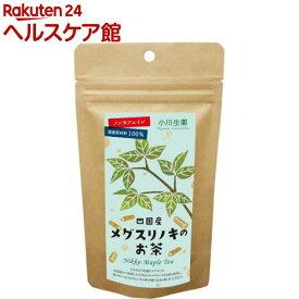 四国産メグスリノキのお茶(2g*12袋入)