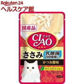 いなば チャオ パウチ 乳酸菌入り ささみ かつお節味(40g)【チャオシリーズ(CIAO)】[キャットフード]
