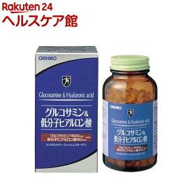 グルコサミン&低分子ヒアルロン酸(約432粒入)【オリヒロ(サプリメント)】