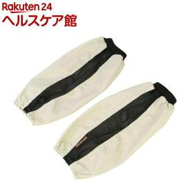 セフティー3 ガーデン防蚊腕カバー ベージュ(1双)【セフティー3】