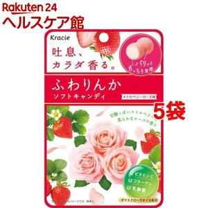 ふわりんか ソフトキャンディ ストロベリーローズ味(32g*5袋セット)【ふわりんか】
