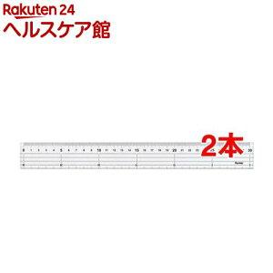 カッティング定規 A4対応 30cm ACJ380(2本セット)