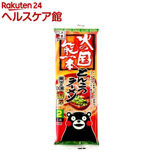 火の国熊本とんこつラーメン(250g(2人前))