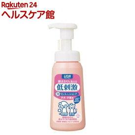 ペットキレイ 顔まわりも洗える泡リンスインシャンプー 子犬・子猫用(230ml)【ペットキッス】