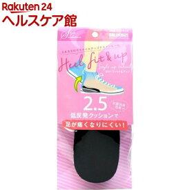 SS カカトフィット&アップ 女性用 フリーサイズ 厚さ2.5cm(1足分)【コロンブス】