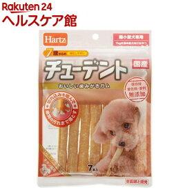 ハーツ 7歳からのチューデント 超小型犬専用(7本入)【Hartz(ハーツ)】