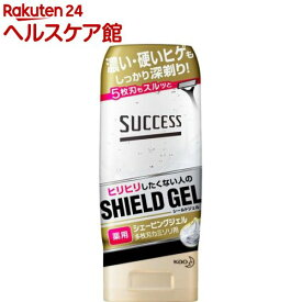 サクセス 薬用シェービングジェル 多枚刃カミソリ用(180g)【サクセス】