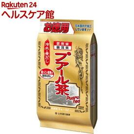 山本漢方 プアール茶(5g*52包)【more30】