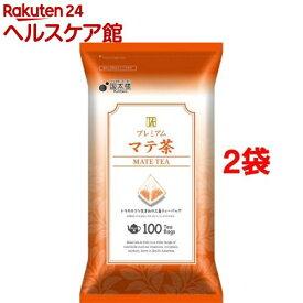 国太楼 プレミアムマテ茶(100包*2袋セット)【国太楼】