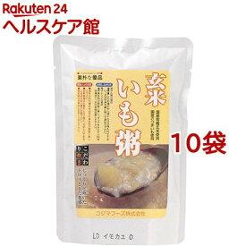 コジマフーズ 玄米いも粥(200g*10コ)