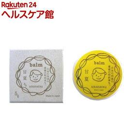 yaetoco 家族バーム 甘夏(5g)【yaetoco(ヤエトコ)】