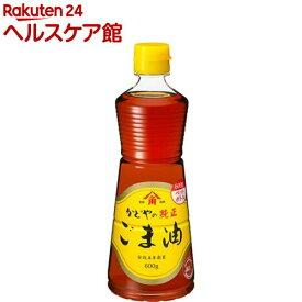 かどや 金印 純正ごま油 PET 業務用(600g)