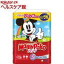 マミーポコ パンツ ビッグサイズ(56枚入)【mam_p5】【マミーポコ】