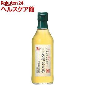 内堀醸造 美濃有機玄米酢(360mL)【内堀醸造】